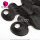 3 or 4 pcs/lot Royal Brazilian Body Wave 100% Unprocessed Virgin Hair Extensions