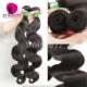 Wholesale 1 Bundle Cheap Brazilian Standard Body Wave Virgin Hair Extensions More Wavy DY Beauty Hair Products