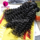 Lace Frontal With 3 Bundle Royal Virgin European Deep Curly Human Hair Extensions