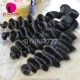 3 or 4 Bundle Deals Cheap Indian Standard Remy Hair Loose Wave Virgin Hair Extensions