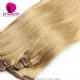 Light Brown Color #27 Clip In Hair Extensions 100% Human Hair