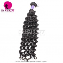 Royal1 Bundle Cambodian Virgin Hair Deep Wave Human Hair Extension