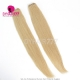 #12 Brazilian Straight Hair Human Hair Extension