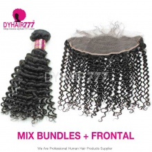 Lace Frontal With 3 Bundles Royal Virgin Brazilian Deep Curly Human Hair Extensions