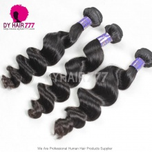 Royal 1 Bundle Cambodian Virgin Hair Loose Wave Human Hair Extension
