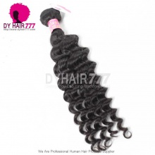 Royal 1 Bundle Malaysian Virgin Hair Deep Wave Human Hair Extension