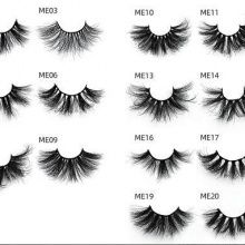1 Pair Mink Eyelashes ME Series 25mm (20 models can be selected)